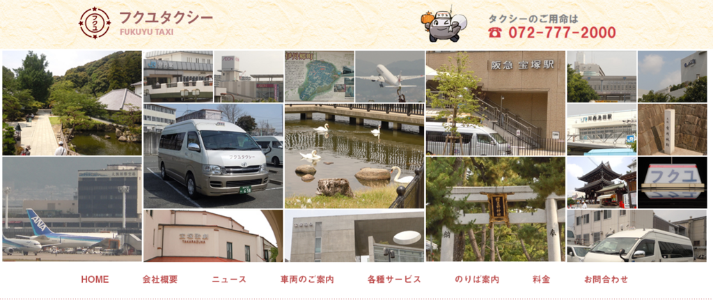 f:id:cmayumama:20171226202752p:plain