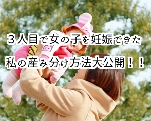 f:id:cmayumama:20171230224203j:plain