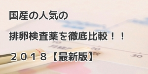 f:id:cmayumama:20171230224232j:plain