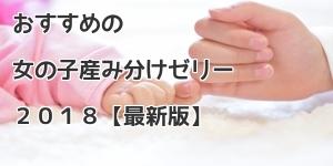 f:id:cmayumama:20171230224259j:plain