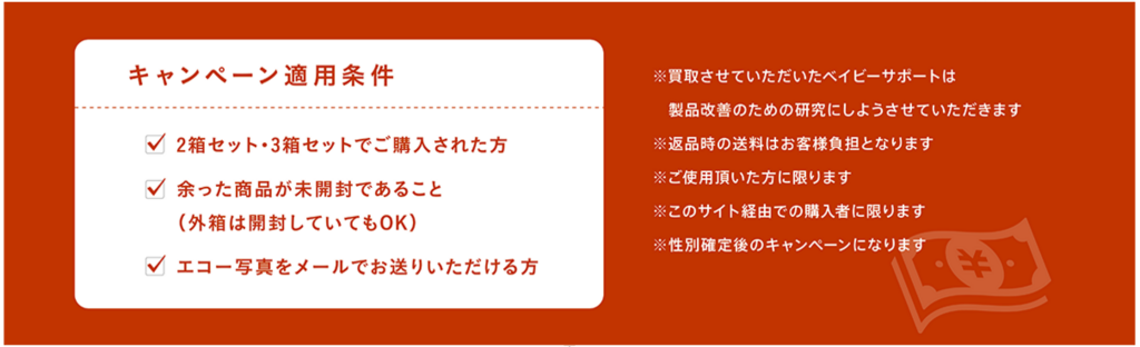 f:id:cmayumama:20180519220341p:plain