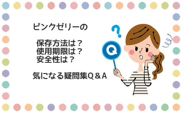 f:id:cmayumama:20180520150958p:plain