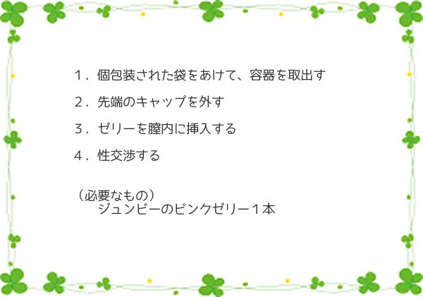 f:id:cmayumama:20180522133615p:plain
