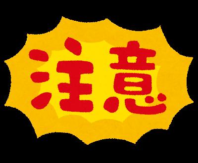 f:id:cmayumama:20180525080018p:plain