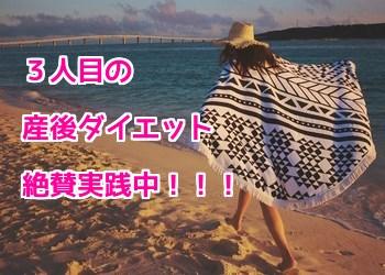 f:id:cmayumama:20180614150151j:plain