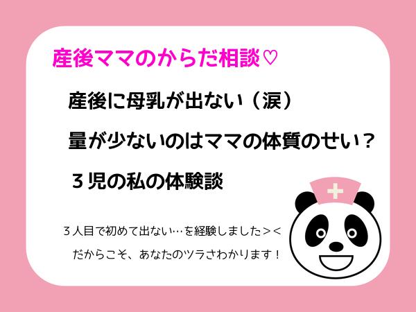 f:id:cmayumama:20180901213459j:plain