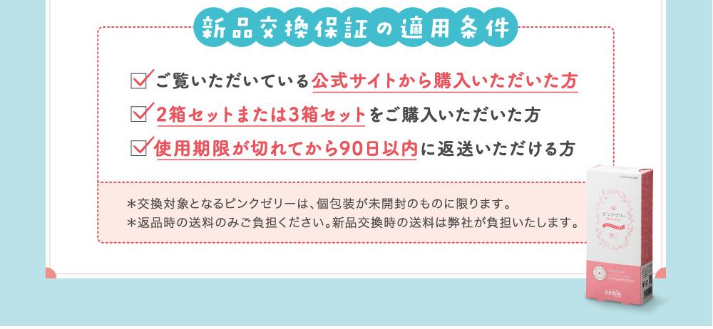 f:id:cmayumama:20181209032152p:plain