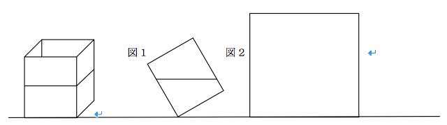 f:id:cmocmo:20151018124817p:plain
