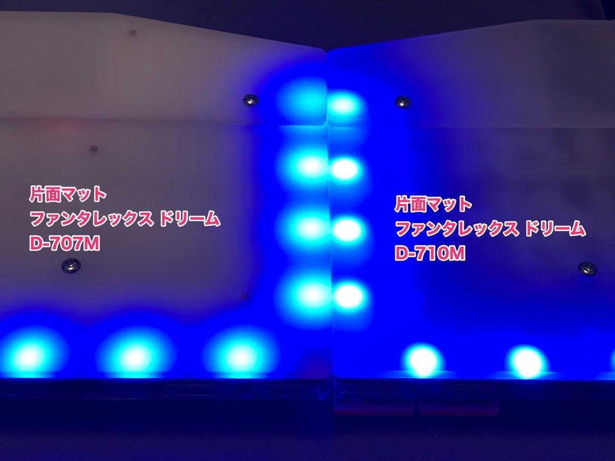 f:id:cnaos:20190525223826j:plain