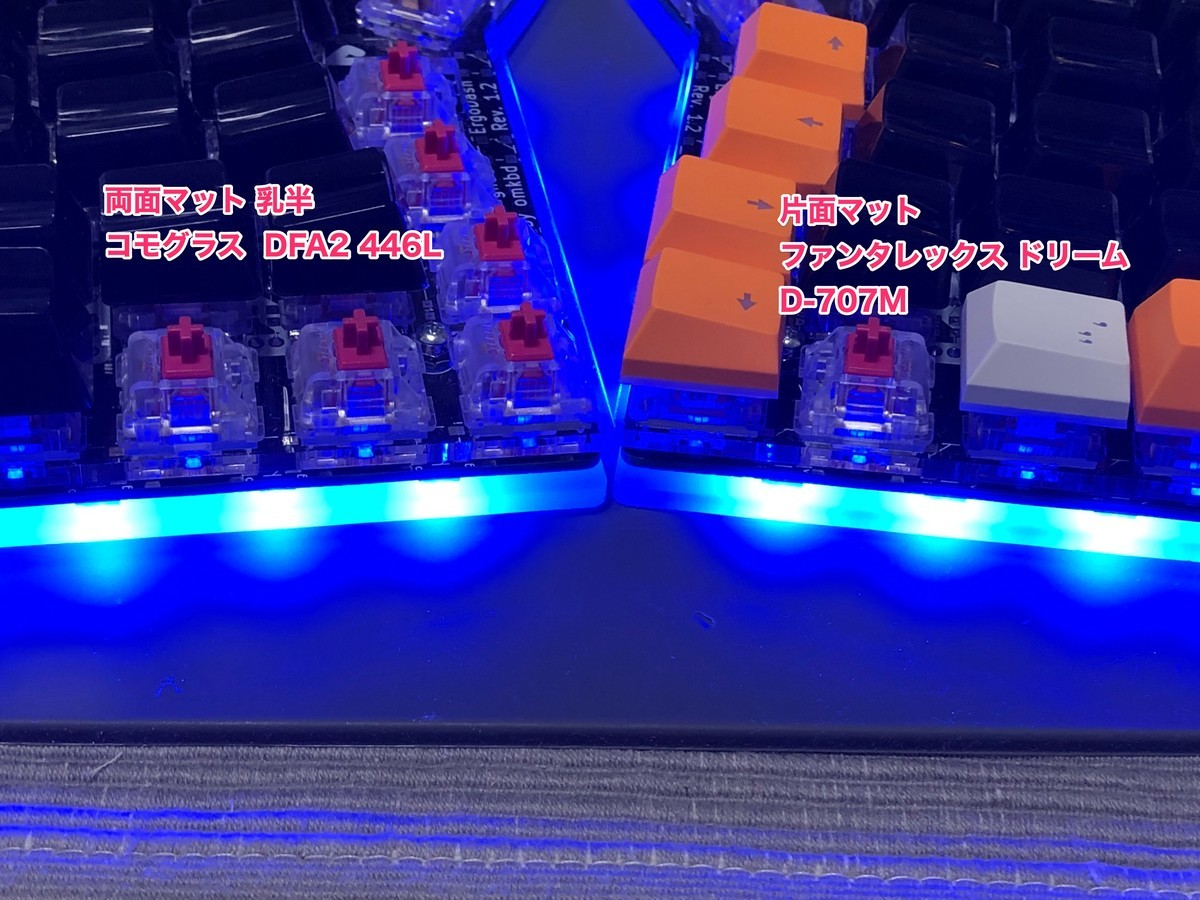 f:id:cnaos:20190525224023j:plain
