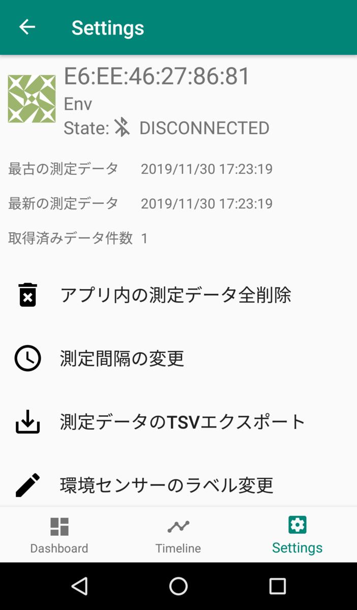 f:id:cnaos:20191204230634p:plain