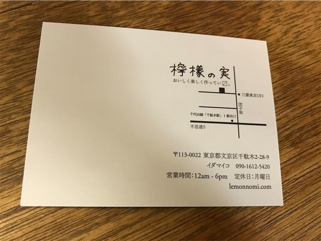f:id:cnbatsu:20191218191743j:image
