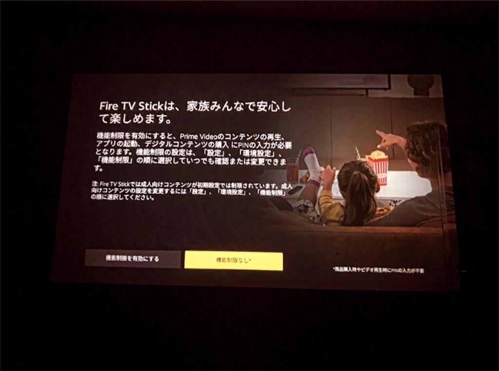 f:id:cnbatsu:20200611172845j:image