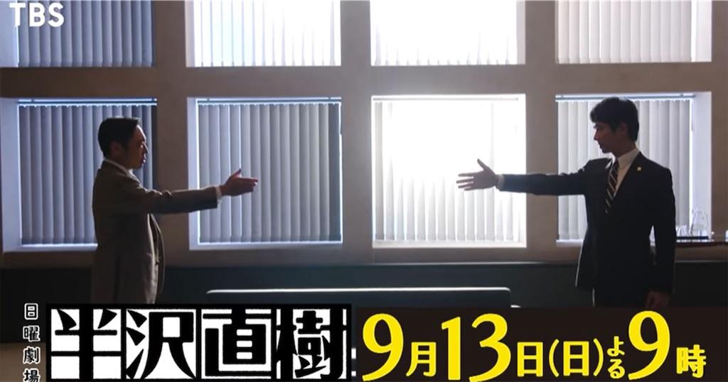 f:id:cnbatsu:20210128040408j:image