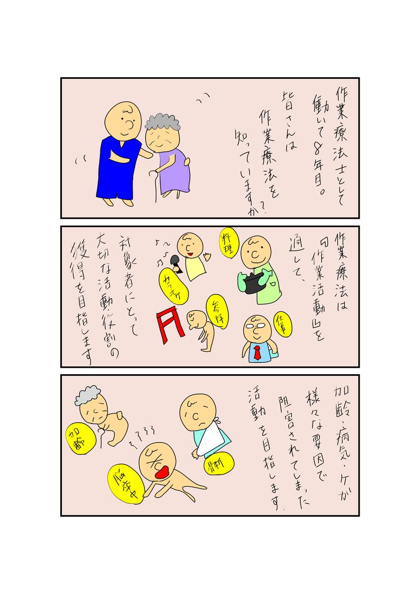 f:id:cnmiyucharlie:20210917220611j:plain