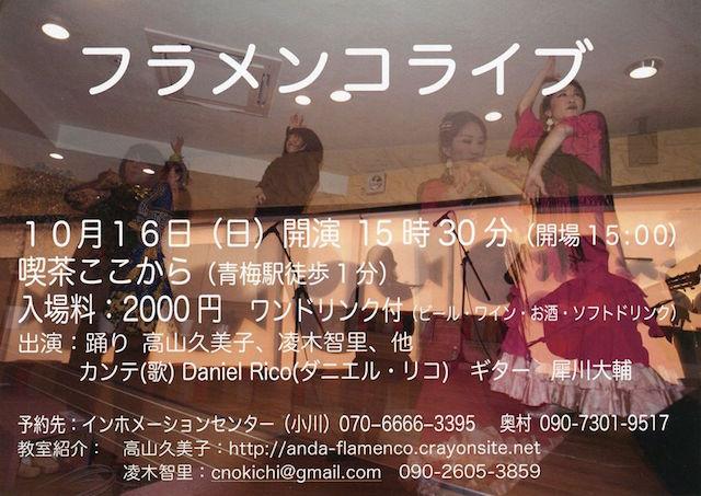 f:id:cnokichi:20161010120253j:plain