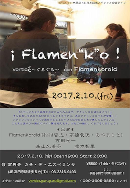 f:id:cnokichi:20161207214017j:plain