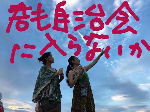 f:id:cnokichi:20170801162520j:plain