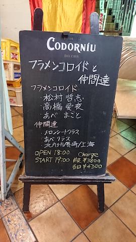 f:id:cnokichi:20180904151255j:plain