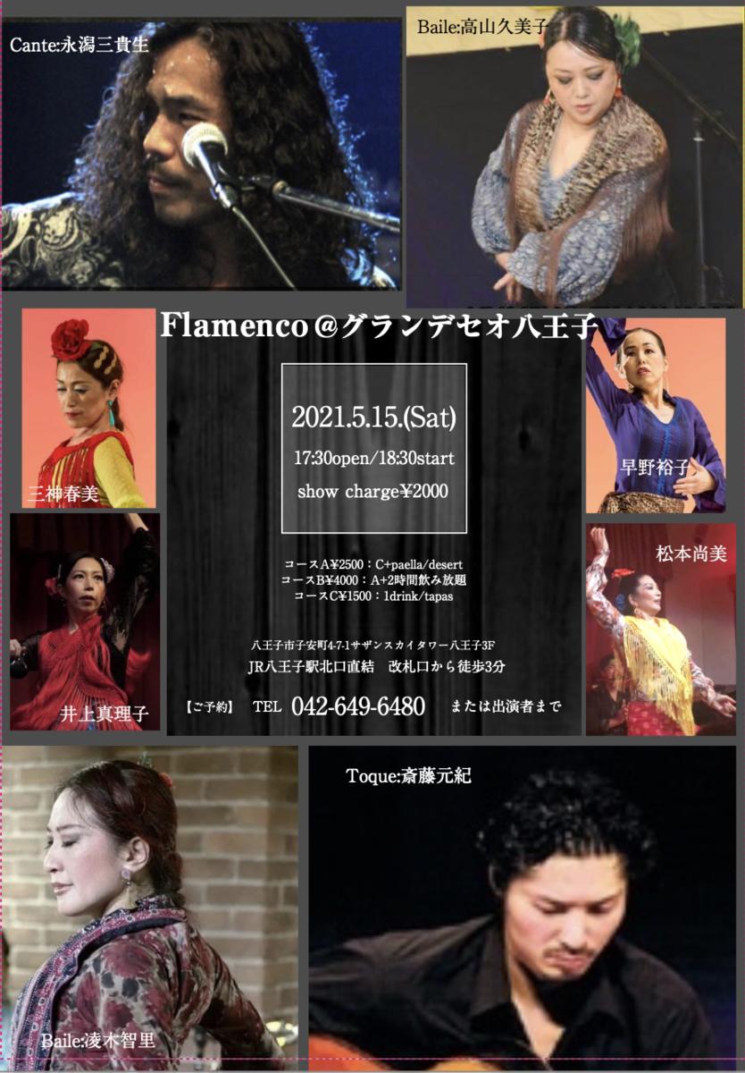 f:id:cnokichi:20210403213252p:plain
