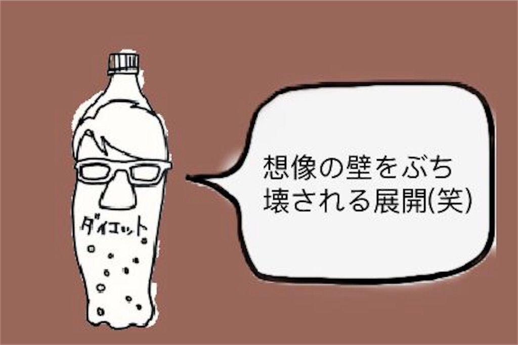 f:id:co-chi:20180522095222j:image