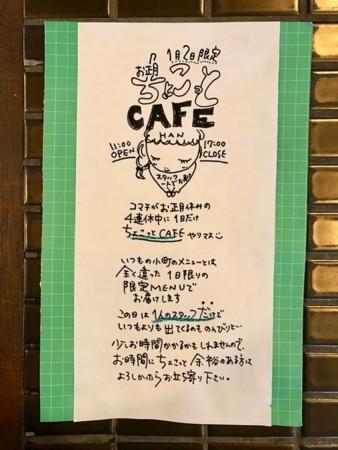 f:id:co-machi:20171226130319j:image