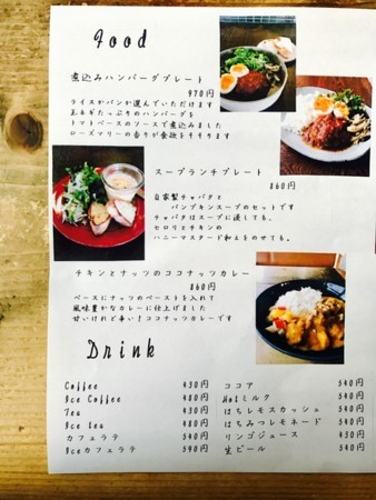 f:id:co-machi:20171230085755j:image