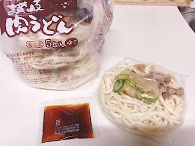 ヨシケイの冷凍讃岐肉うどん