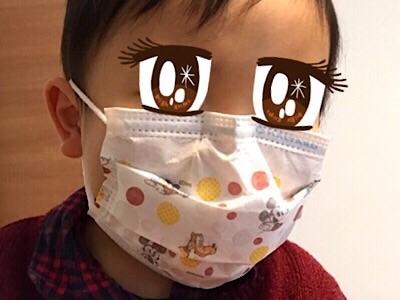 ディズニー柄マスク装着 正面からの写真