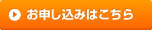 f:id:coach-kiyo:20210607001411p:plain