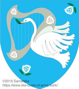 harp & swan