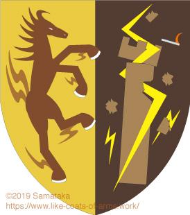 lightning horse breaking the tower