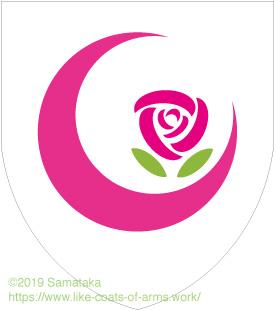 pink moon & rose
