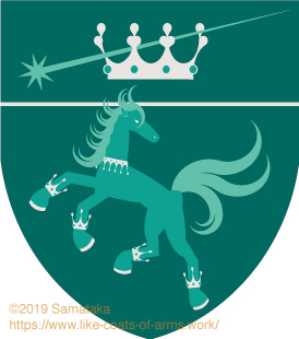 coronet & horse