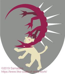 lion brandishing a dragon