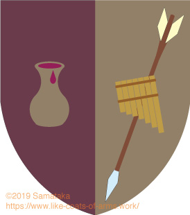 arrow & panpipe & poison