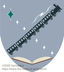 the train in galaxy , part2