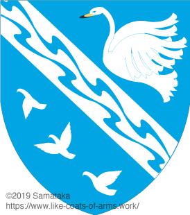 a swan & three pigeons