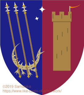 the thorn dragon having long spears & a tower
