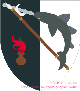 a saw shark & a spear
