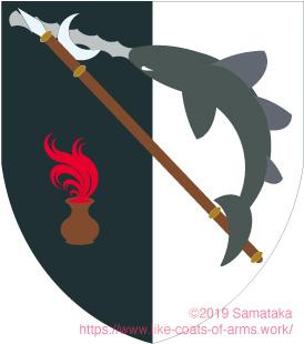 a saw shark & a spear