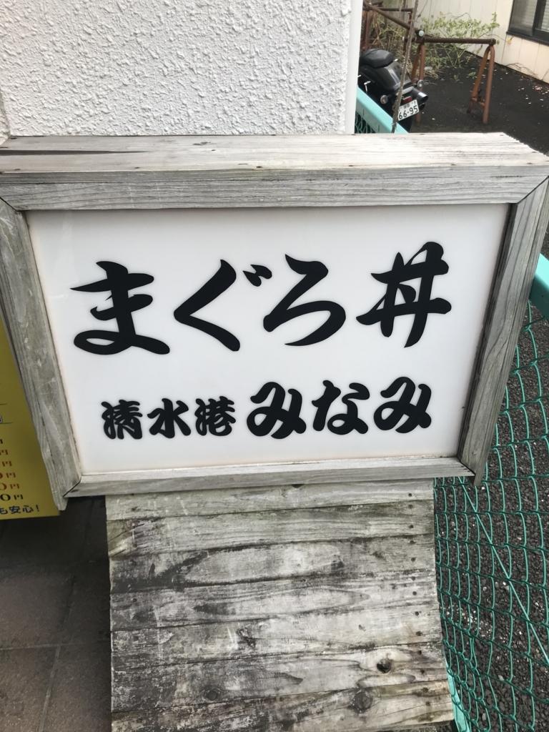 f:id:cobainyashi0815:20180110154246j:plain