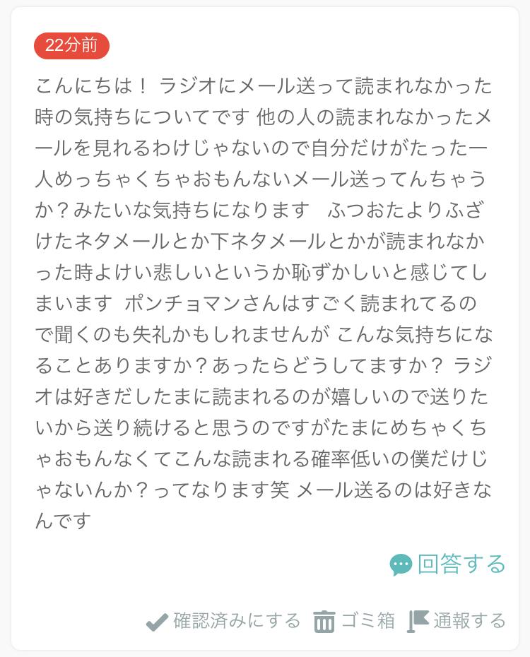 f:id:cobainyashi0815:20180916161700j:plain