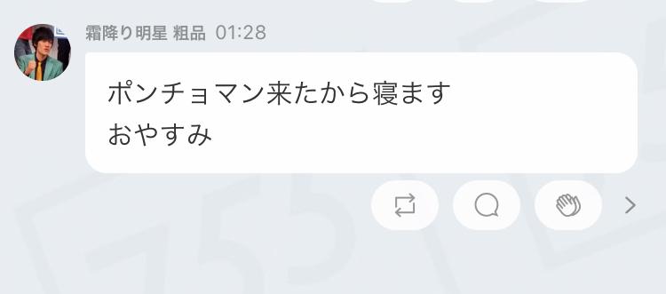f:id:cobainyashi0815:20181130225050j:plain