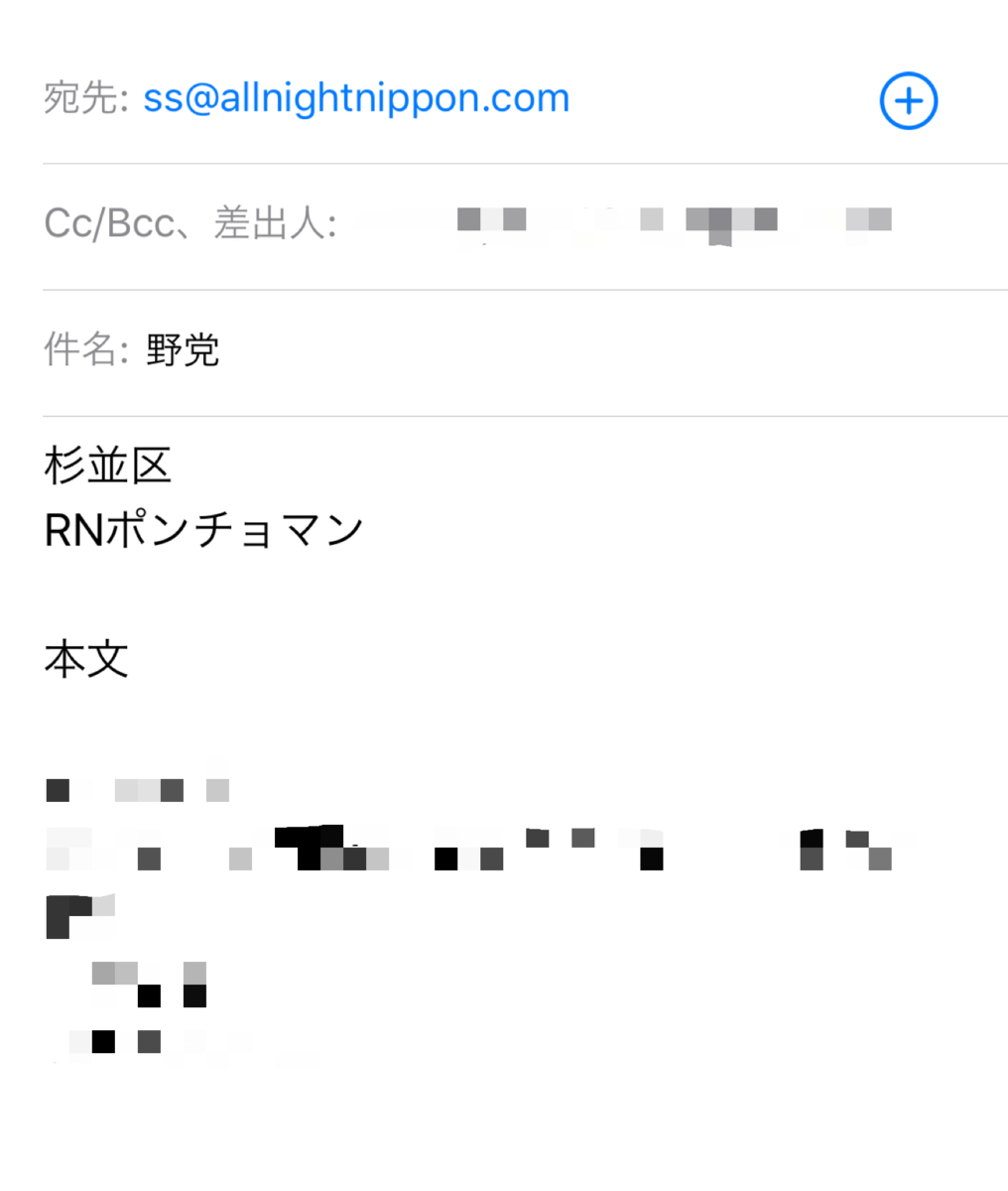 f:id:cobainyashi0815:20200619010833p:plain
