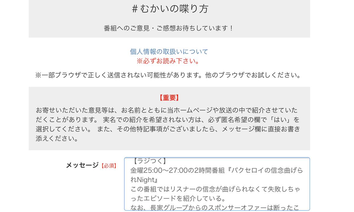 f:id:cobainyashi0815:20200619010940j:plain