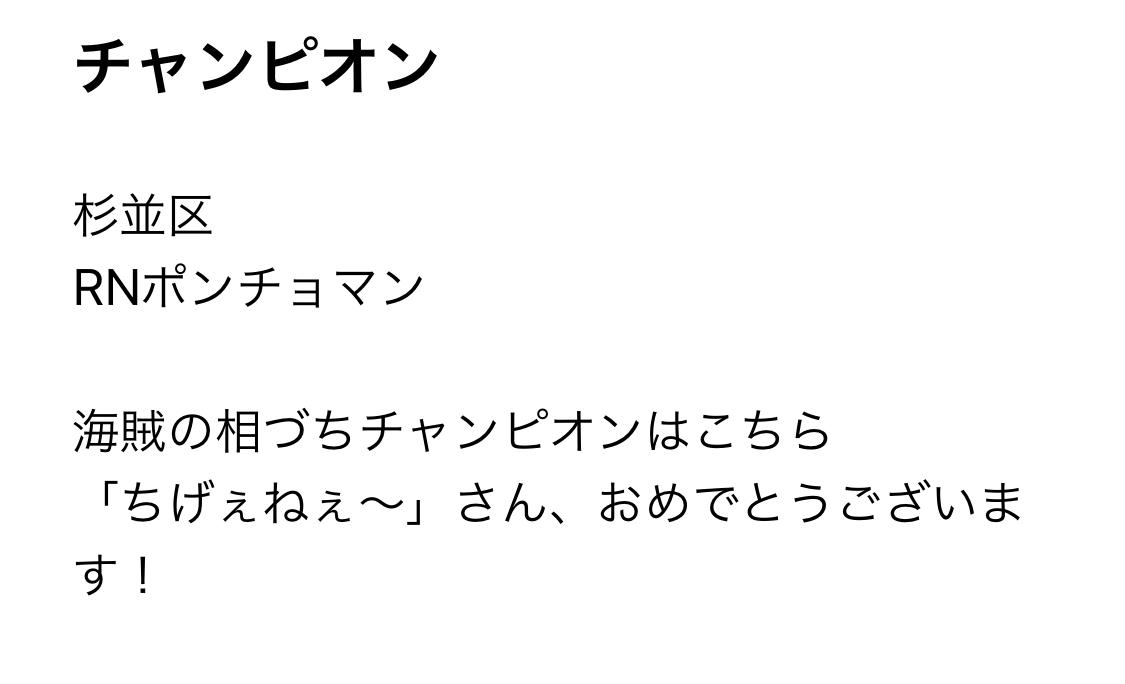 f:id:cobainyashi0815:20200619013218j:plain