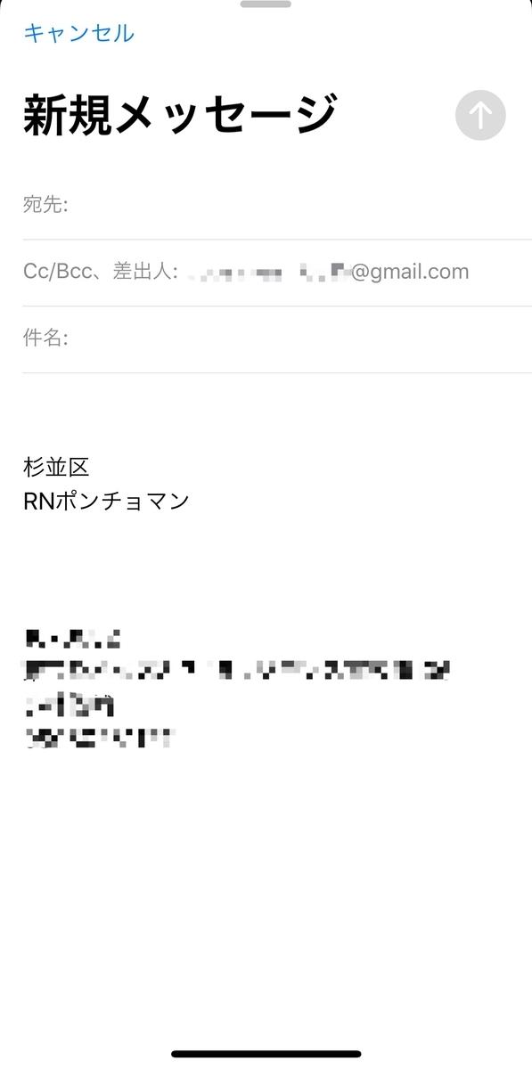 f:id:cobainyashi0815:20200619023732j:plain