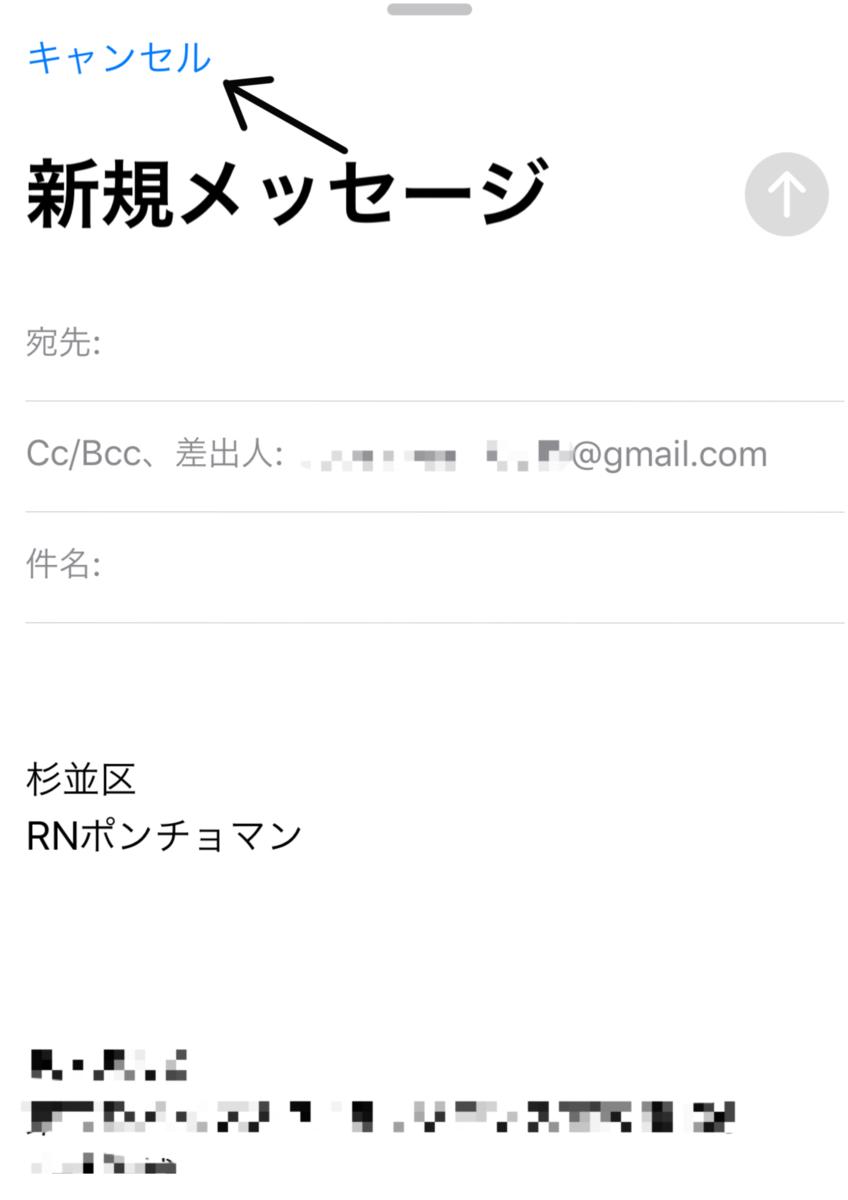 f:id:cobainyashi0815:20200619024053p:plain