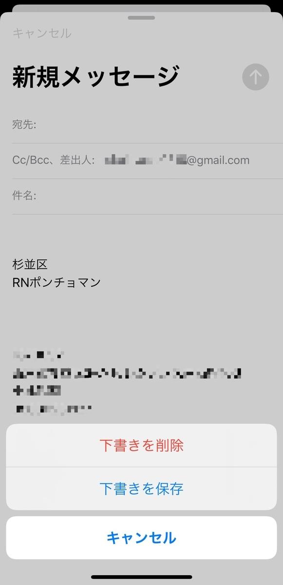f:id:cobainyashi0815:20200619024830j:plain